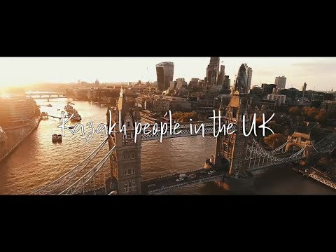 Kazakh people in the UK (Казахстанцы в Великобритании)