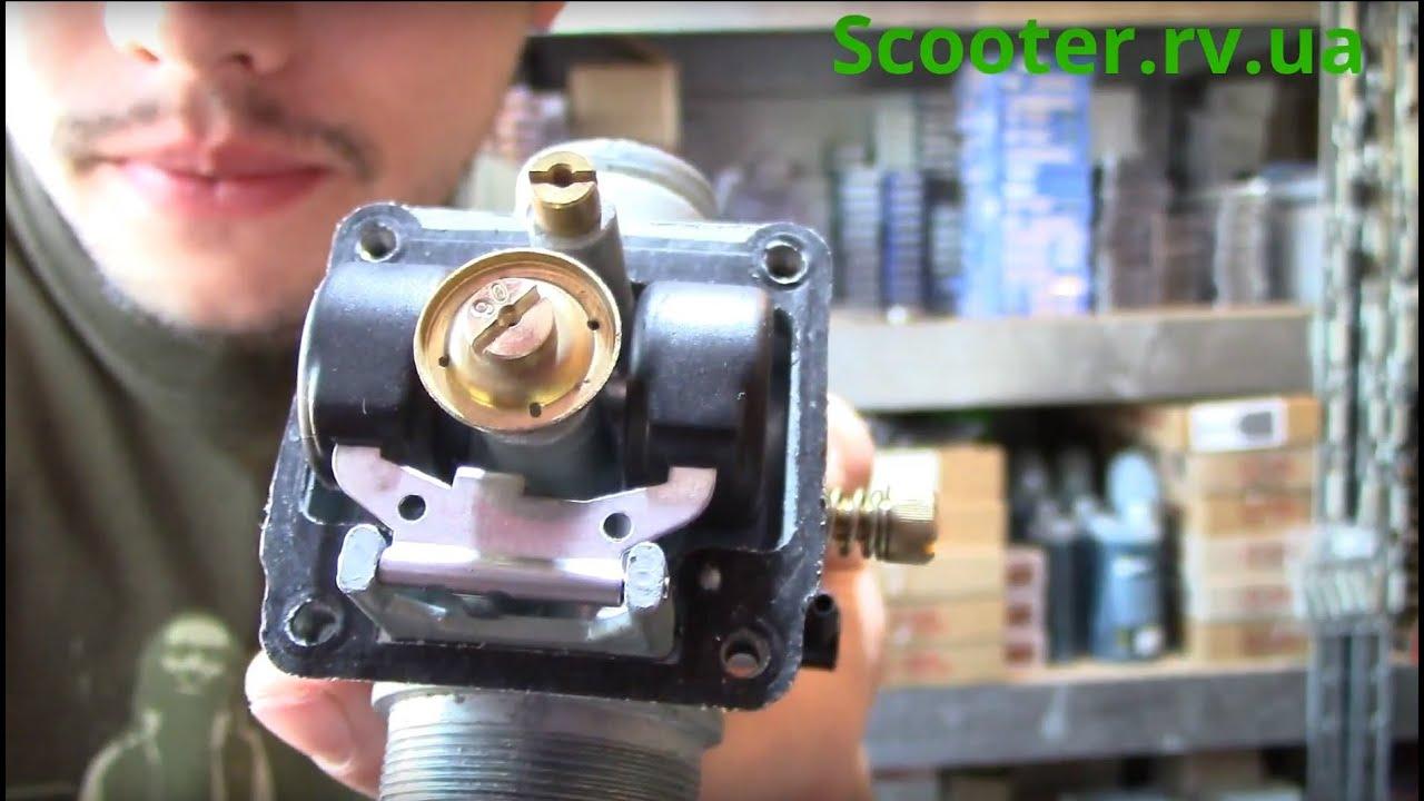 СВОИМИ РУКАМИ: Чистка карбюратора Honda Dio 18,27,28 - YouTube