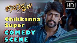 Chikkanna Super Comedy Scenes In Hotel | Rajahuli Kannada Movie | Kannada Comedy Scenes 317