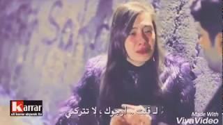Schönes Arabische Musik / لا ترحل جمر الكون دمع بينزل 😢💔