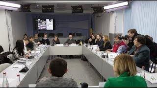 Круглый стол по свободе слова в Украине. Киев, 6 декабря