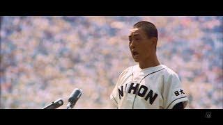 第50回全国高校野球選手権大会(1968年) 抽選会~開会式【HD】