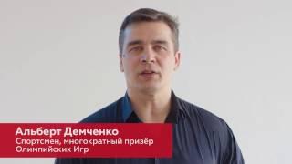 Добро пожаловать на ЯМЭФ! Альберт Демченко