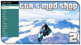 GTA 5 MOD SHOP #2 - ScriptHookV Native Trainer, 100% Game Save & FOV Changer Alternative