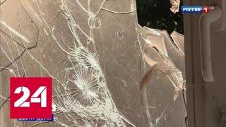 Отвода техники не состоится: по Донбассу опять стреляют - Россия 24
