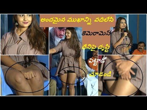 heroin neha desh pande sexy dress in anuvamsikatha movie press meet thumbnail
