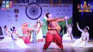 Ab ke Baras Tujhe Dharti | राष्ट्र वन्दन - शाहीदों को नमन | Namokar Entertaining Channel