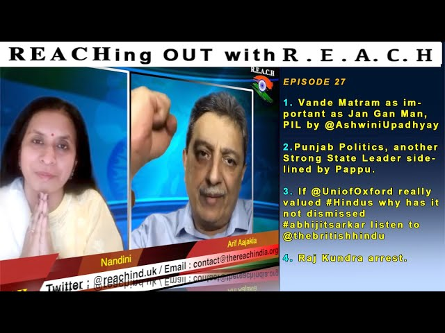 REACHing OUT with REACH - 22nd July