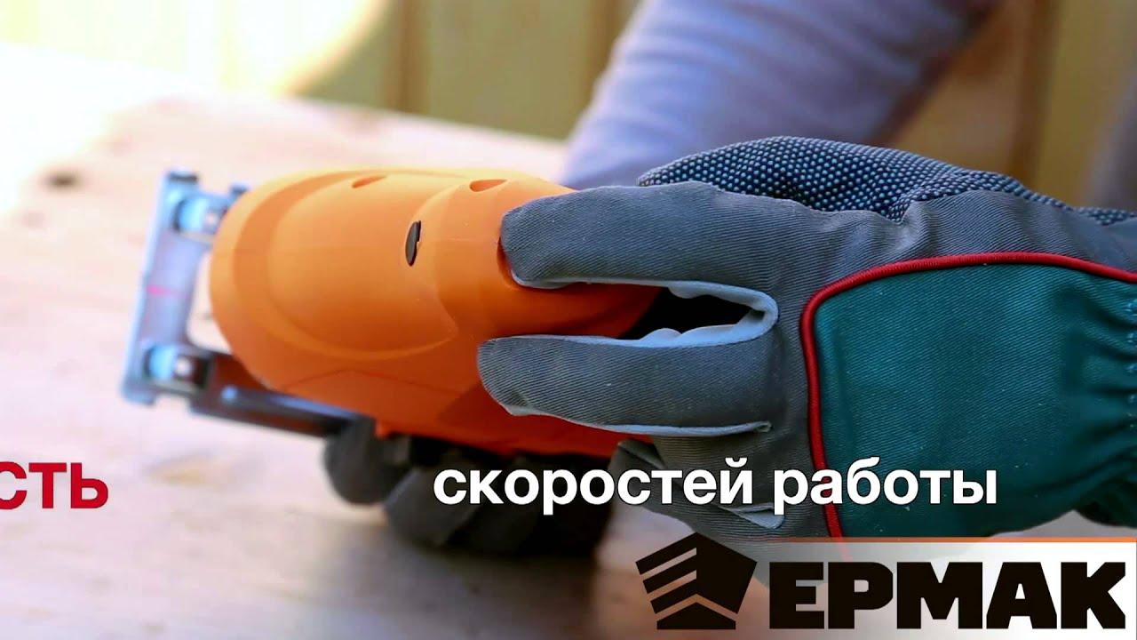 Продажа электро и ручного инструментов в украине ➤ доска объявлений besplatka. Ua поможет купить ручной и электро инструменты быстро и недорого!. ✅ объявления, фото, цены.