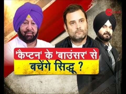 Is pro- Pakistan Navjot Singh Sidhu overtaking Captain Amarinder Singh for Punjab CM post?