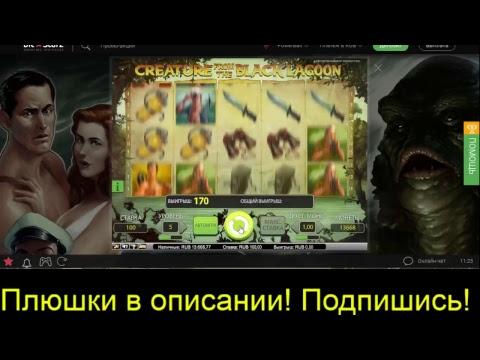 Игровые автоматы vampire feast 3d