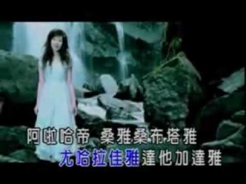 大悲咒(清新版)—黃思婷.avi