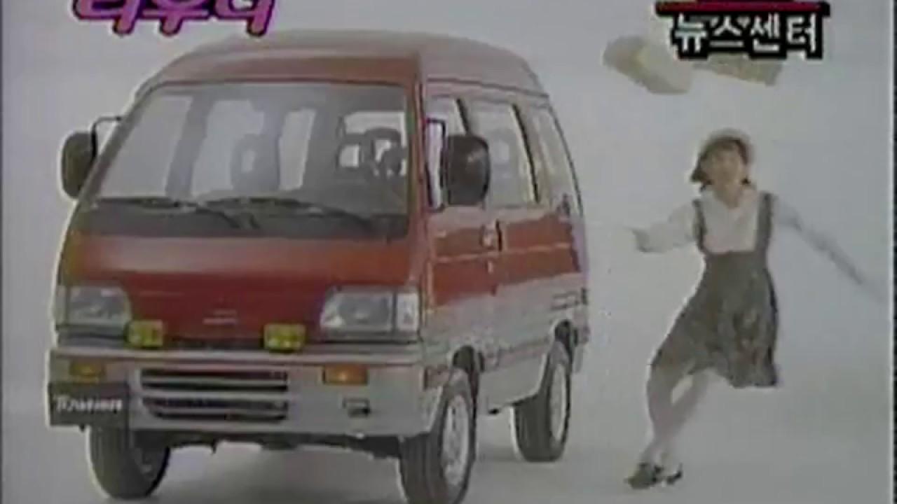 Asia  Kia  Towner 1992 Commercial  Korea  15s