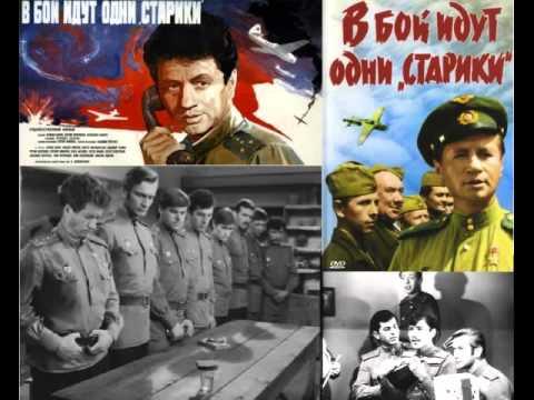 Союз композиторов (АССА 1987) - ВВС (Отряд имени Валерия Чкалова)