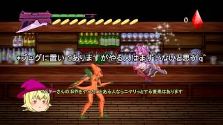 Download Video MelodyBlood - Ryona ACT game Making 2【ゆっくり解説】 MP3 3GP MP4