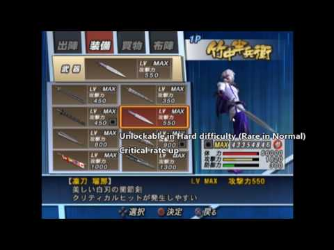 Sengoku Basara 2 Heroes: Takenaka Hanbei (ALL Skills, Weapon, Amor, Costumes and How to get it)