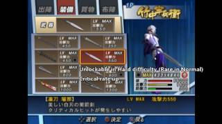 Sengoku Basara 2 Heroes: Takenaka Hanbei (ALL Skills, Weapon, Amor, Costumes and How to get it)