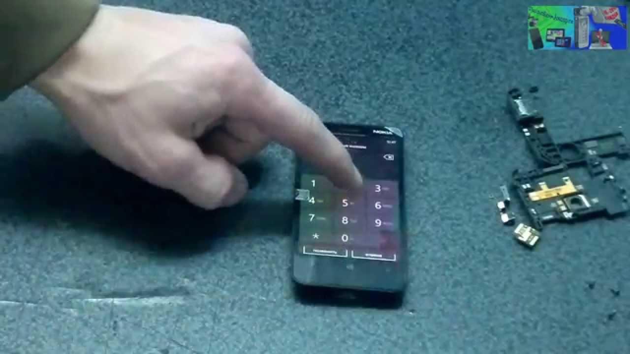 Проблемы с сенсором в Lumia 535 - YouTube