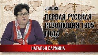 Первая русская революция 1905 года | Поп Гапон