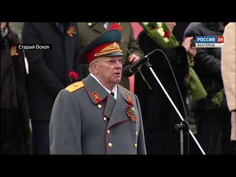 76 лет назад советские войска освободили Старый Оскол