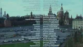 """""""ЖМУРКИ"""" /финал/"""