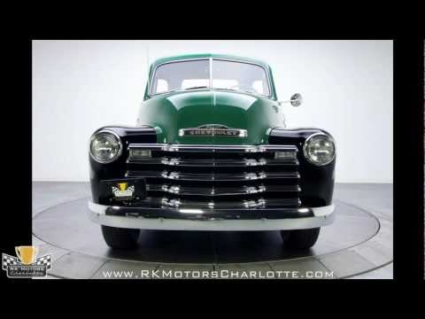 132457 / 1949 Chevy 3100 Pick Up Truck - YouTube