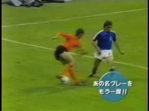 The famous Cruyff turn