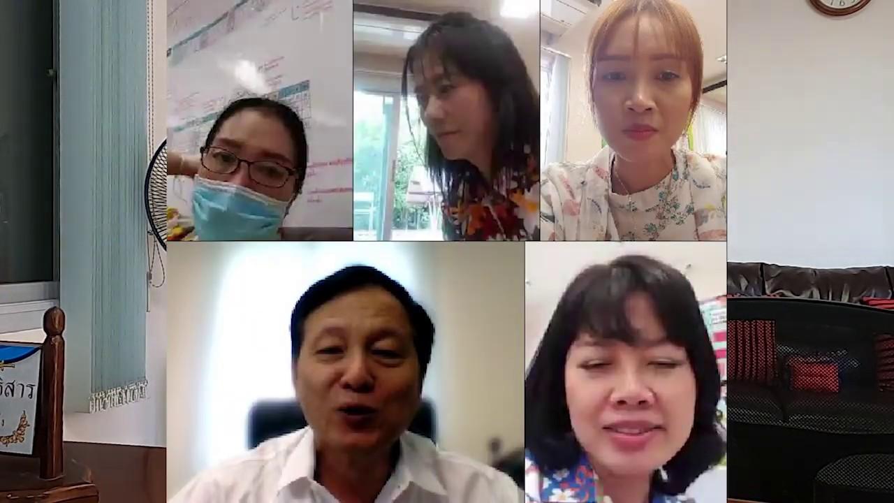 การใช้โปรแกรม Skype สำหรับประชุมทางไกล หนีโรค Covid19 อยู่บ้านก็ประชุมได้