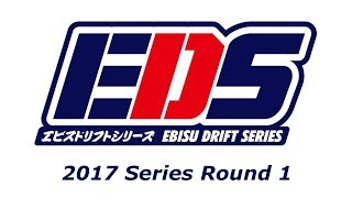 Ebisu Drift Series 2017 Rd 1 LIVE REPLAY