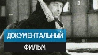 """""""Слово"""". Документальный фильм памяти Александра Солженицына"""