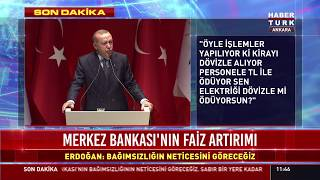 Cumhurbaşkanı Erdoğan İl Başkanları toplantısında konuşuyor