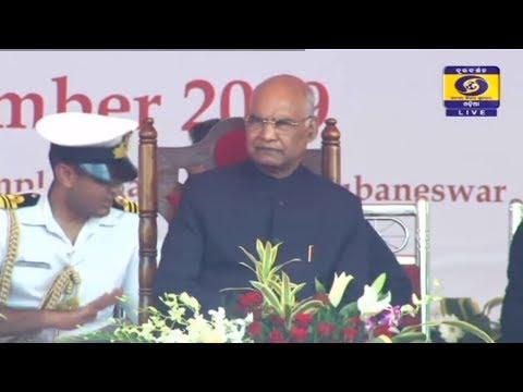 president visit to odisha (utkal university)08122019