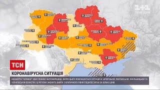 Коронавірус в Україні епідситуація покращується у 5 областях