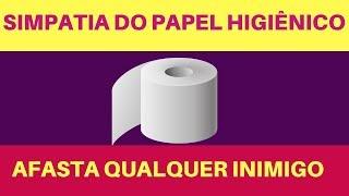 SIMPATIA DO PAPEL HIGIÊNICO PODEROSA PARA AFASTAR QUALQUER RIVAL