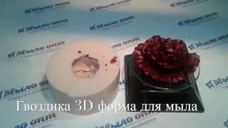 Видео обзор силиконовая форма 3D Гвоздика