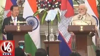 PM Modi Holds Bilateral Talks With Cambodian PM Hun Sen In Delhi | V6 News