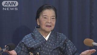 平良とみさん(87)死去 沖縄芝居やテレビで活躍(15/12/06) thumbnail