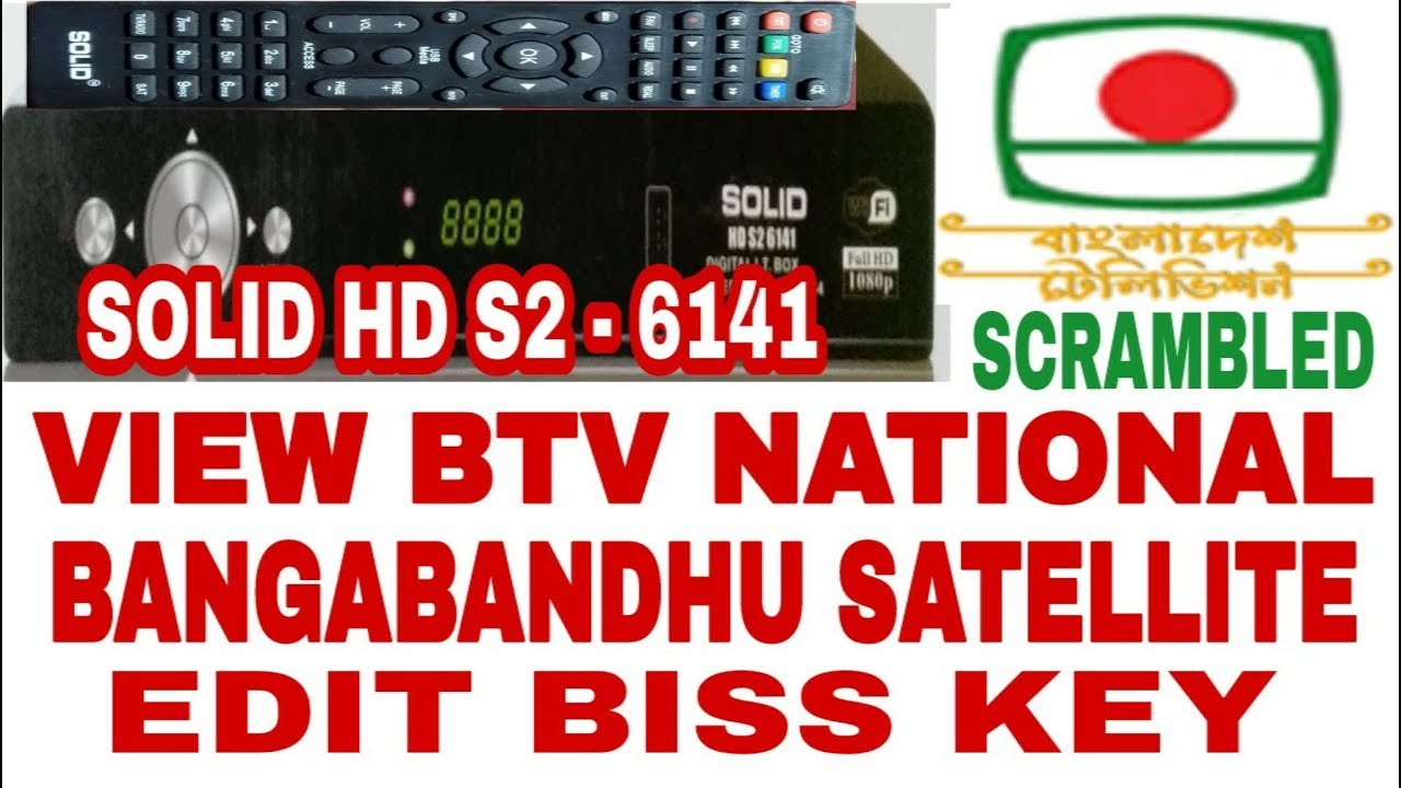How To View Btv National Scrambled Channel in Free Dish Solid 6141 Set Top  Box