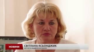 Вдруге за рік на Сокальщині пенсіонери отримали сувенірні гроші
