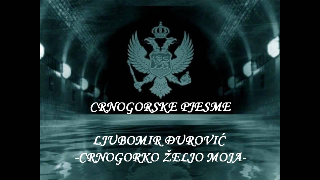 ljubomir djurovic crnogorko zeljo moja