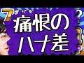 【競馬予想】 2018 弥生賞 春本番、最強馬候補たちの共演!