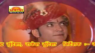 बन्ना गेरो फूल गुलाब रो | Rajasthani Banna Banni Geet | Sharda Suthar Hits | Marwadi Vivah Songs