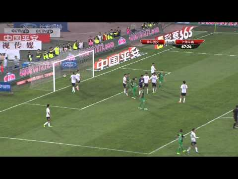 Beijing Guoan vs Shanghai Shenxin, Chinese Super League 2014 (Round 27)