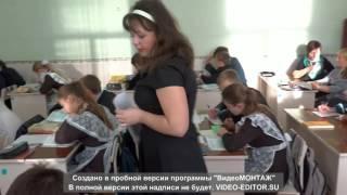 Урок русского языка в 7 классе: