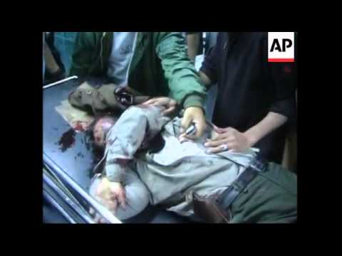 Two dead in Israeli airstrike in Gaza City; demonstration