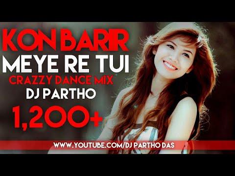 bangla-dj-song-kon-barir-meye-tui-|-crazzy-dance-mix|by-dj-partho|dj-bangal-gan