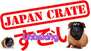 Japan Crate Unboxing--tasting  April 2015 We Are Guinea Pigs