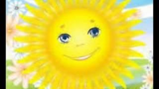 Сонце нам сяе - Гайтана.