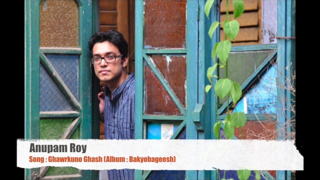 anupam-roy-ghawrkuno-ghash-lyric-video-bakyobageesh-anupam-roy