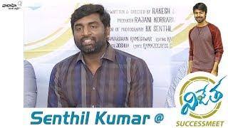 KK Senthil Kumar Speech at Vijetha Movie Success Meet | Kalyaan Dhev | Malavika Nair